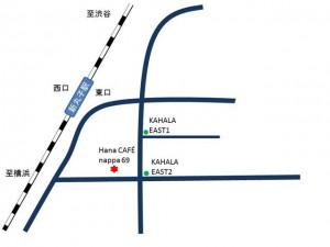 Hana CAFE nappa69地図