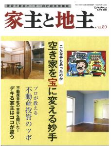 2015.3.19表紙画像