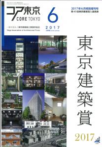 コア東京2017.6
