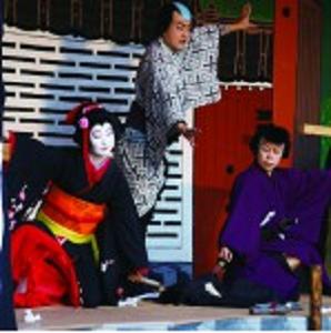 歌舞伎公演「三人吉三巴白波」
