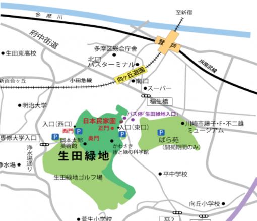 日本民家園アクセス地図