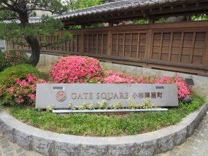 GS植栽001_陣屋門前