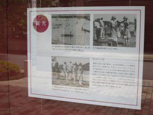 事務所ギャラリーの展示物