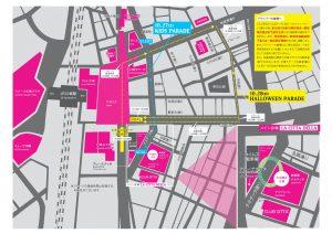 ハロウィンイベント・パレード案内図