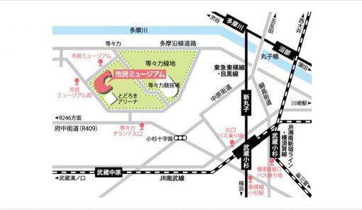 川崎市民ミュージアム地図