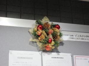 2018クリスマス EAST1リース002