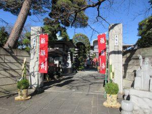 ★安養寺入口