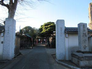 ★無量寺入口