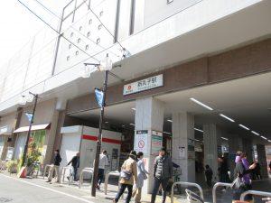 000-5新丸子駅