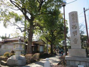 006-1西明寺参道