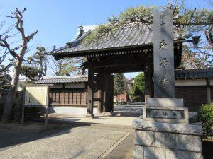 011-1泉澤寺(表門)