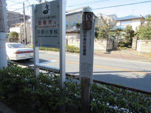 013-1旧中原村役場跡