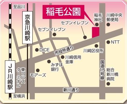 稲毛公園(地図)