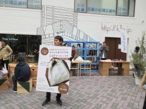 ★トート販売001