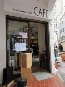 ★K3A LABO CAFE