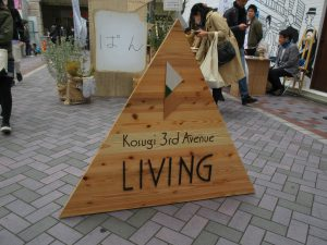 ★K3A LIVING 看板