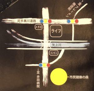 2019.05.31-06.02ヒカリノモリへ地図