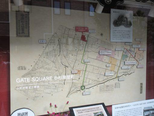 古地図ボード