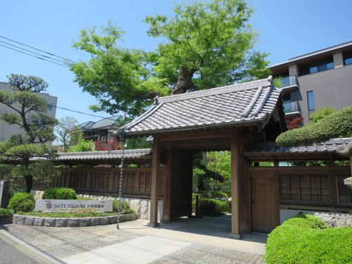 中原街道で小杉の歴史を見守り続ける陣屋門