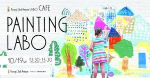 K3A LABO CAFE PAINTING LABO