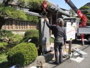 別日に行われた石碑撤去作業の様子