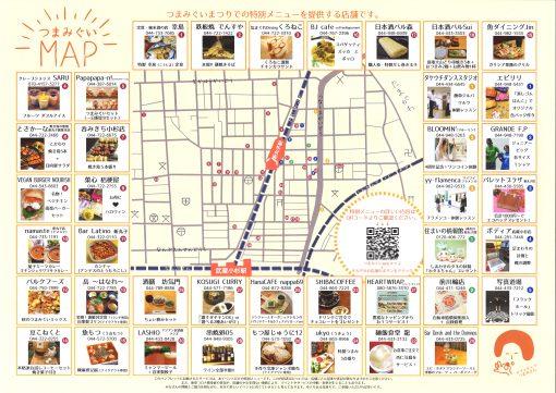 第2回新丸子路地裏のお店つまみぐいまつりマップ