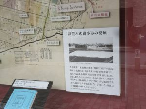 鉄道(JR南武線、東急線)