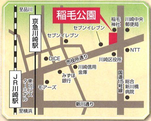 稲毛公園地図
