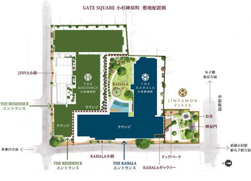 GATE SQUARE 小杉陣屋町 敷地配置図